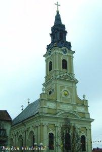 Catedrala Adormirea Maicii Domnului - Biserica 'cu Luna' (Church with Moon)