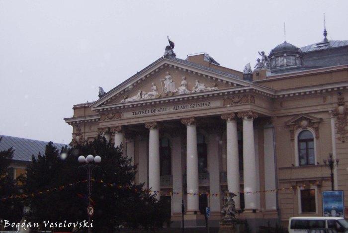 Teatrul de Stat Regina Maria ('Queen Mary' State Theatre)