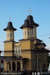 Catedrala arhiepiscopală din Buzău (Archdiocesan Cathedral of Buzau)