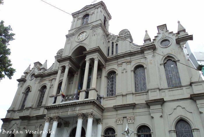 Biserica Greacă din Braila cu hramul 'Buna Vestire' ('Annunciation' Greek Church, Braila)