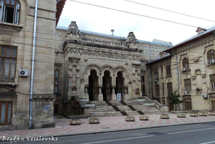 University of Galați