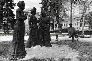 Ansamblul monumental 'I.L.Caragiale' Ploiești ('I.L.Caragiale' monumental assembly)