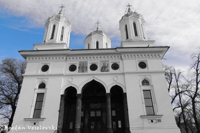 Biserica Sfinții Împărați, Ploiești (Holy Sovreigns Church)