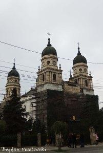 Catedrala Mitropolitană din Iași, cu hramul Sfânta Paraschiva, Întâmpinarea Domnului și Sf. Mucenic Gheorghe (Metropolitan Cathedral, Iași)
