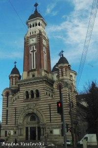 Catedrala Sf. Ioan Botezătorul, Ploiești (St. John the Baptist Cathedral)