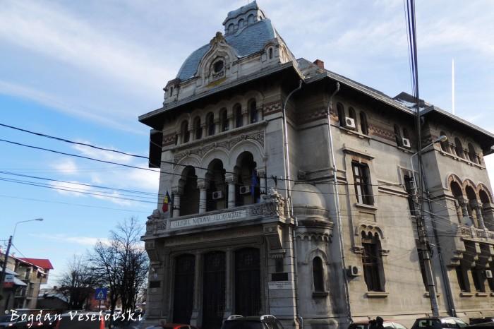 Colegiul Național I.L.Caragiale Ploiești (I.L.Caragiale National College)