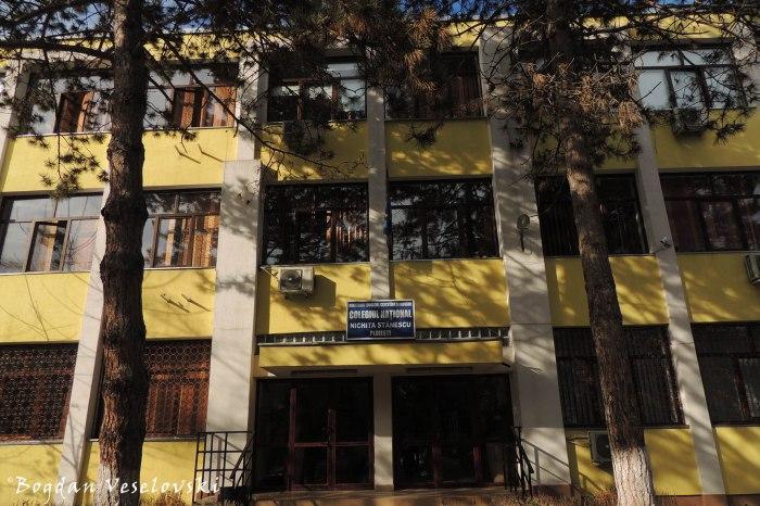 Colegiul Național Nichita Stănescu Ploiești (Nichita Stanescu National College)