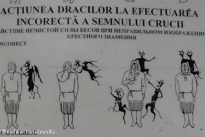 Devils' action in case of improper use of the cross sign