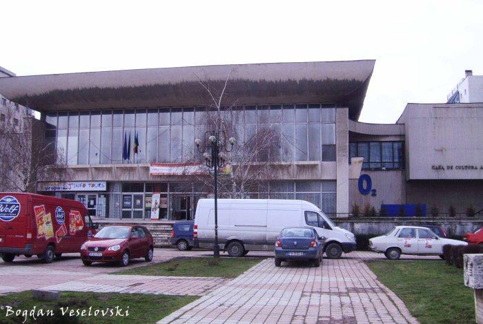House of Culture, Ploiești