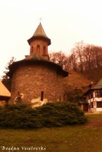 Mănăstirea Prislop (Prislop Monastery)