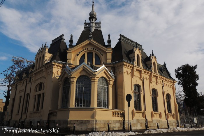 Muzeul Ceasului 'Nicolae Simache', Ploiești ('Nicolae Simache' Clock's Museum)