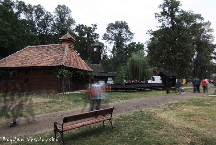 Muzeul Satului Bănățean, Timișoara (Banat Village Museum)