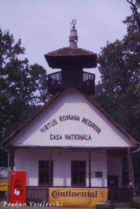 Muzeul Satului Bănătean Timișoara - Casa Natională Babșa (Banat Village Museum - Național House Babșa)