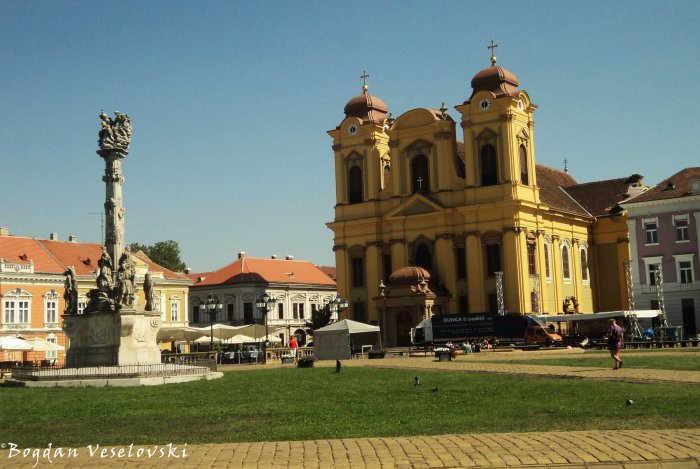 Piața Unirii, Timișoara -  Coloana Ciumei / Coloana Sfintei Treimi &  Catedrala Sf. Gheorghe / Domul Romano-Catolic (Holy Trinity Column & St. George's Cathedral)