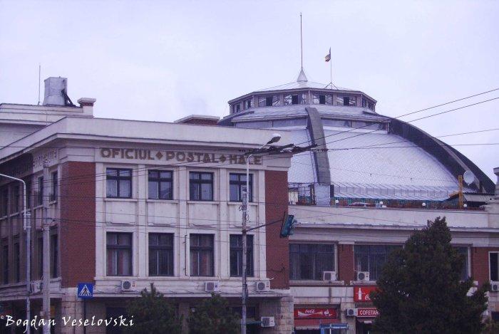 Postal Office, Ploiești