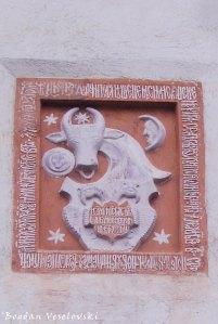 Stema Moldovei si pisania Mănăstirii Saltina (Inscription and Moldavia's coat of arms on Slatina Monastery)
