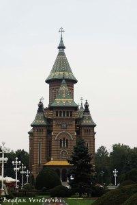 Timișoara Cathedral