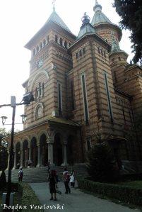 Timișoara Orthodox Cathedral