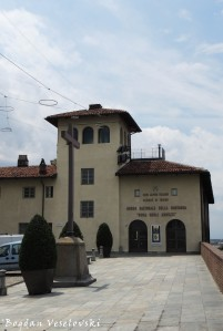 Museo Nazionale della Montagna 'Duca Degli Abruzzi' (Duca Degli Abruzzi National Mountain Museum)