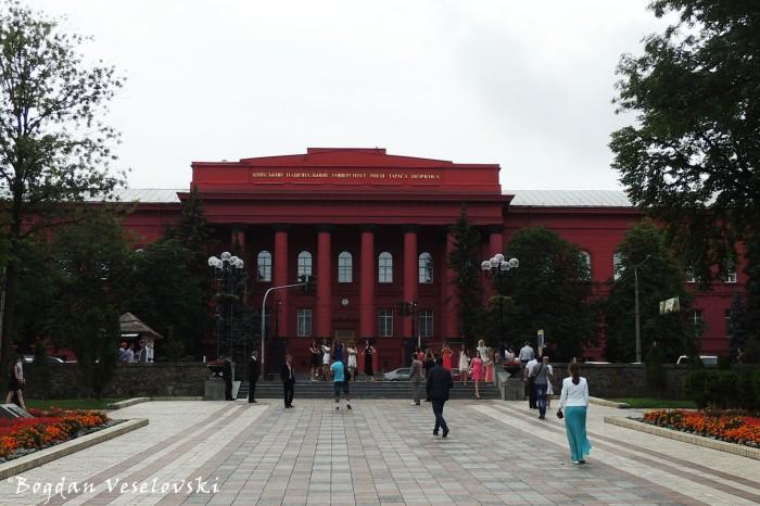 Taras Shevchenko National University of Kyiv (Київський національний університет імені Тараса Шевченка)