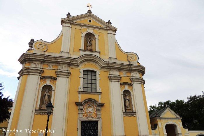 The Carmelite Church (Karmalita templom)