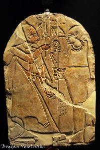 Museo Gregoriano Egiziano