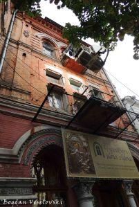 Podgorski House - Baron castle in Kiev (Замок барона)