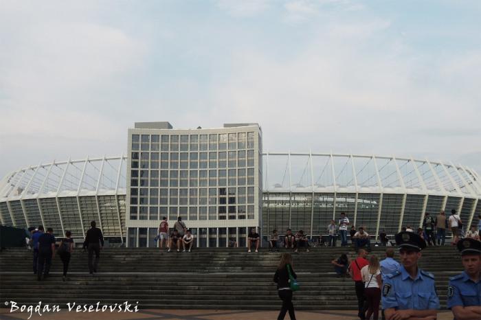 Olimpiyskiy National Sports Complex (Національний спортивний комплекс 'Олімпійський')