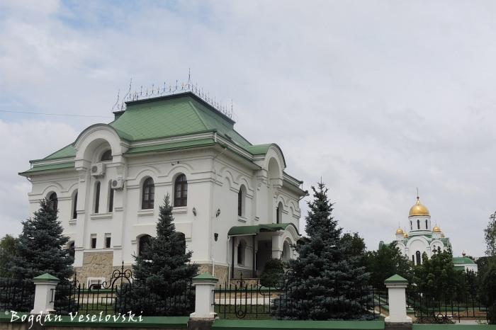 Diocese of Tiraspol and Dubăsari building & Church of the Nativity