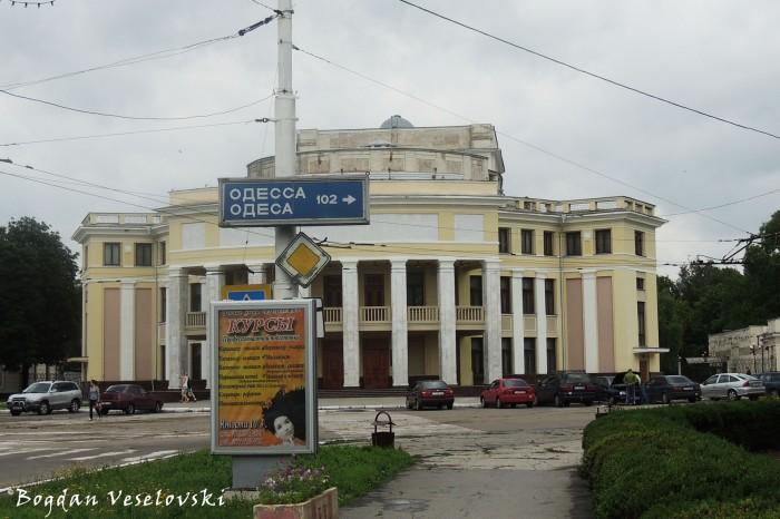 Drama and Comedy Theatre, Tiraspol