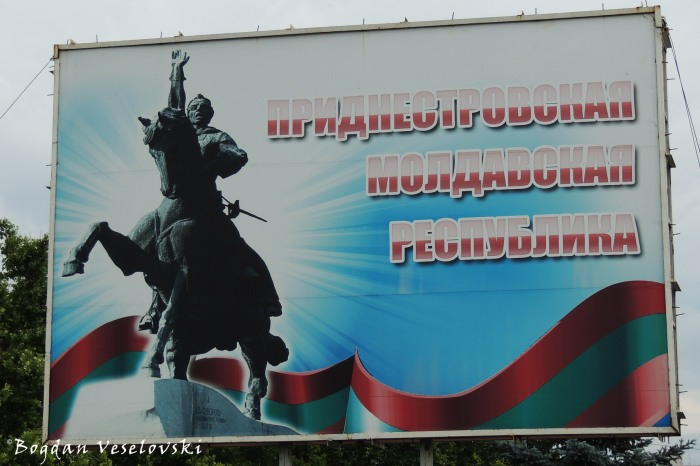 Pridnestrovian Moldavian Republic