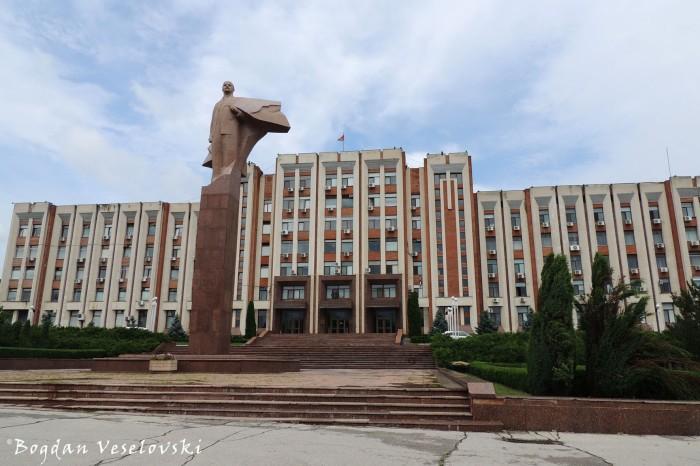Transnistria parliament building
