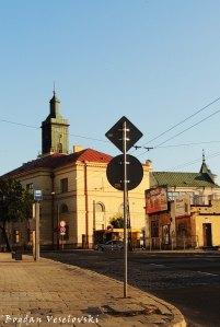 Lublin City Hall (Ratusz)