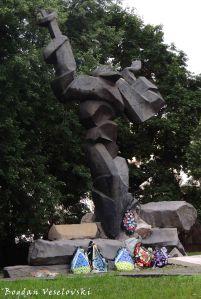 Lviv Ghetto Victims memorial (пам'ятник жертвам львівського ґетта)