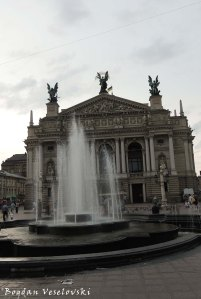 Fountain in front of the Lviv Theatre