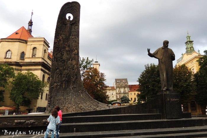 Monument to Taras Shevchenko (Пам'ятник Тарасові Шевченку у Львові)