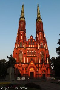 Cathedral of St. Michael the Archangel and St. Florian the Martyr (Katedra Świętego Michała Archanioła i Świętego Floriana)