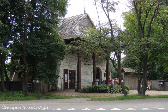 Lublin Village Open Air Museum (Muzeum Lubelskie)