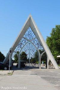 Gate Cemetery at Majdanek