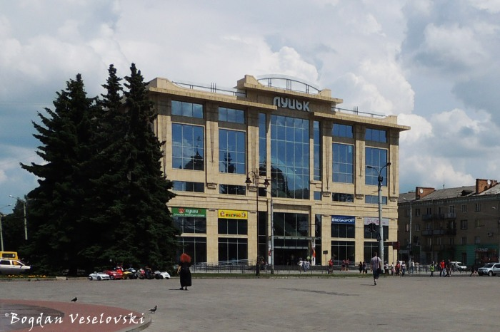 Lutsk Shopping Mall