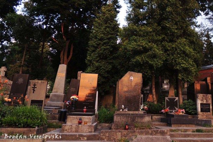 Lychakiv Cemetery (Личаківський цвинтар)