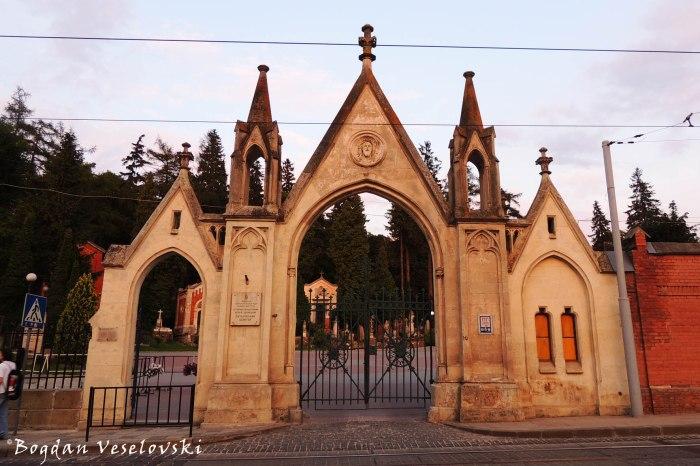 Lychakiv Cemetery entrance (Личаківський цвинтар, головні ворота)