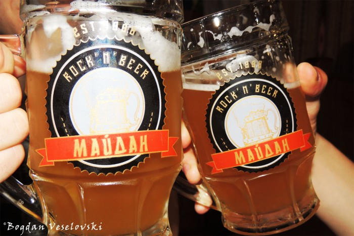 Rock'n'Beer Maidan