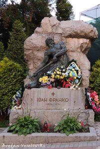 Tomb of the poet Ivan Franko (Іван Якович Франко)