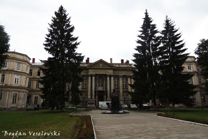 Lviv Regional Clinical Hospital (Львівська обласна клінічна лікарня)