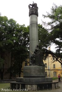 Prosvita Monument (Пам'ятник «Просвіті»)