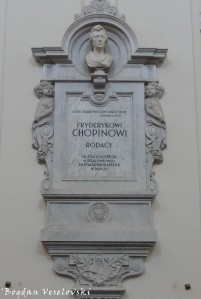 Pillar containing Chopin's heart