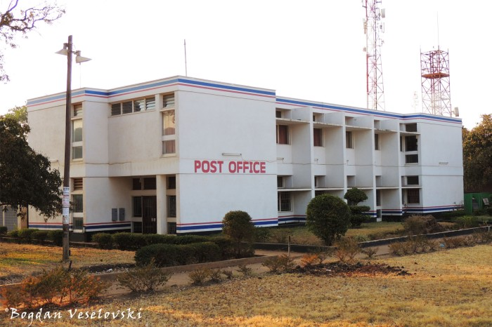 Chipata Post Office