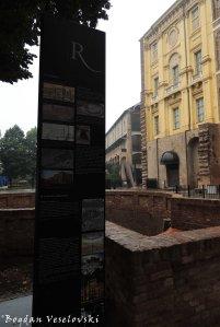 Castello di Rivoli - La Cisterna