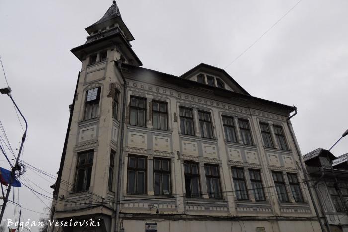 Fostul Hotel Dorna - Jandarmeria & Clubul Pensionarilor,  Vatra Dornei